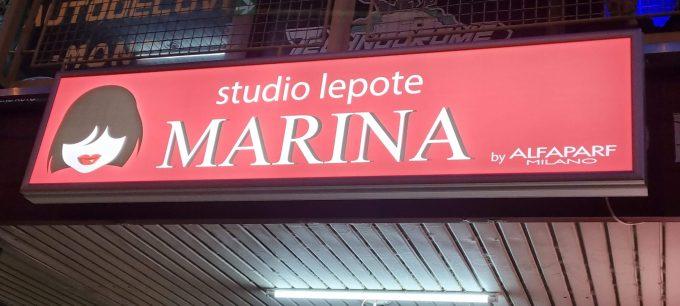 Studio Marina D 1